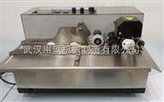渭南市高速打码机,高速固体墨轮打码机