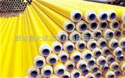 管径377聚氨酯保温管价格,聚氨酯保温材料北京