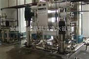 新科純凈水設備、飲料灌裝設備、車用尿素設備