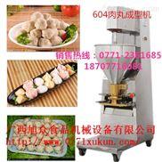 南宁肉丸机的价格,南宁肉丸生产线,优质肉丸机
