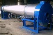 HZG系列-回转滚筒干燥机设备