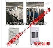 生产销售临沧家用除湿机|医用除湿机|电力除湿机