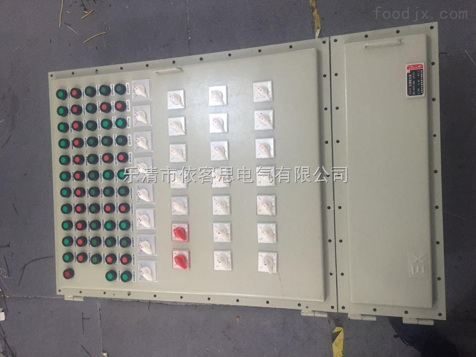 订制钢板防爆箱2000*1500*600(带观察窗)