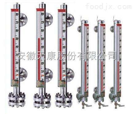 供应安徽天康带远传侧装式磁翻柱液位计