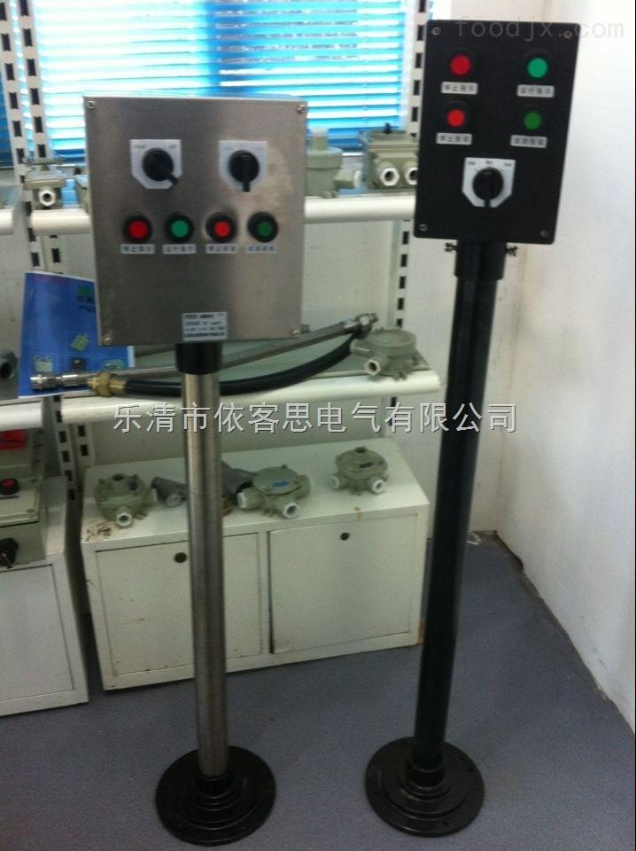 铝合金增安型防爆操作柱BEC56-A4G挂式或立杆式
