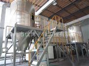 LPG-600-蛋制品喷雾干燥器