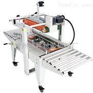半自动封箱机,一字型胶带封箱机