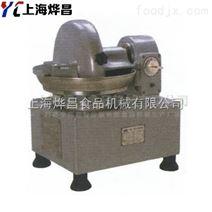 上海斩拌机,全自动斩拌机,一机多用斩拌机