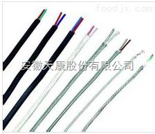 KX-HA-FPVRP-2*1.5多股软心补偿电缆