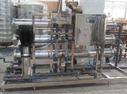 6吨/小时-水处理反渗透设备