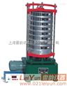 供应商ZBSX-92A型震击式标准振筛机(现货)小型振动筛分机