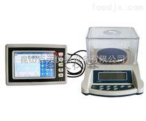 可记录的电子天平,可存储重量的电子天平