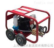 輸送帶清洗機280公斤28Mpa意大利電動高壓清洗機現貨供應