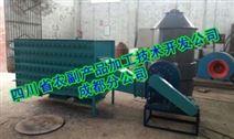 安徽紫菀烘干机(木山5型)