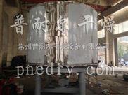 氨基酸干燥机