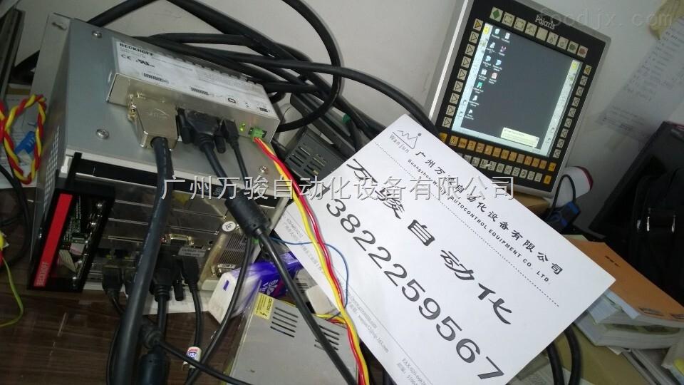 Polaris维修-广州HUSKY人机界面维修厂家