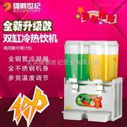 雙缸冷熱兩用攪拌型商用飲料機WF-B88 冷熱飲機冷飲機奶茶果汁機