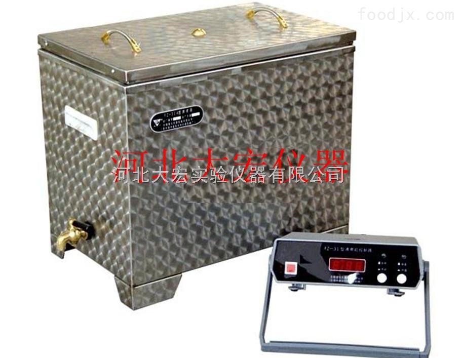 水泥安定性试验用沸煮箱