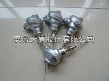供应天康热电偶热电阻型号选型
