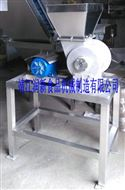 CPJ-3江苏厂家销售锤式破碎机,水果破碎设备
