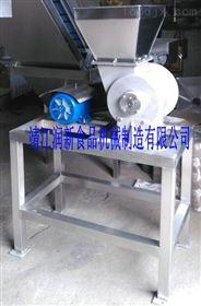 江苏厂家销售锤式破碎机,水果破碎设备