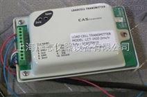 LCT-V010变送器 LCT-V010传感器信号放大器LCT-1420