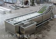 QX-6M型全自動蔬菜清洗機