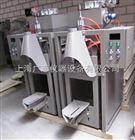 粉料自动计量包装机 自动打包机械10-50kg