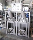 苏州气动砂浆包装机