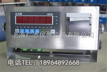 CI-1560A称重仪表 CI-1500A包装仪表 韩国仪表