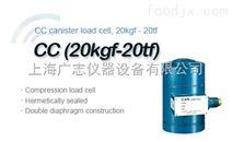 CAS称重传感器CC(20kgf-20tf) 传感器CC-3T 传感器CC-1T厂家直销