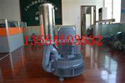 干燥设备专用旋涡气泵