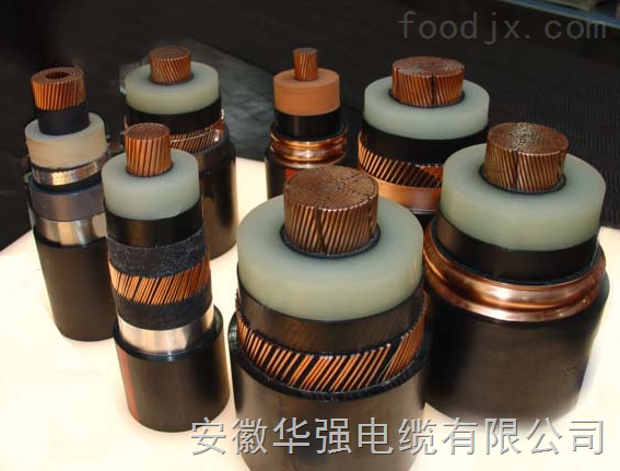 YJY-26/35KV 3*120永利集团app价格