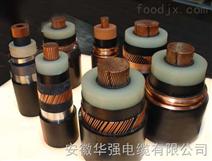 YJV 35KV 1*240高压电缆