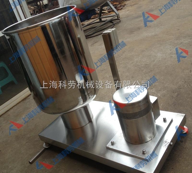 100l-500l-卫生级高速混料搅拌缸-上海科劳机械设备