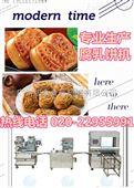 惠东腐乳饼平安彩票网,潮阳腐乳饼的做法,旭众专业生产腐乳饼机