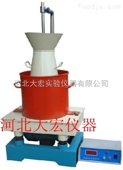 VBR-Ⅱ型数显砼维勃稠度仪