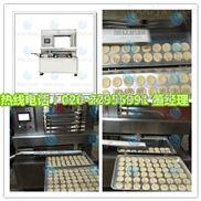 湖南酥饼排盘机设备,广宁月饼酥饼排盘机 商用