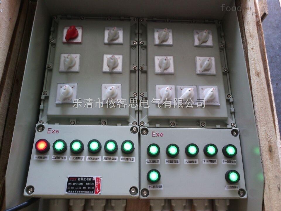 BXX51-T4K防爆检修箱/铝合金防爆检修箱