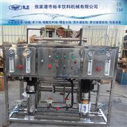 500L反渗透净水机