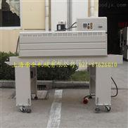 BS4522N热收缩机