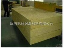 岩棉保温板岩棉板知名厂家