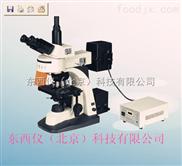 落射荧光显微镜 wi101972