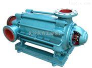 D280-65*9,D360-40*9,D450-60*9,多級離心泵