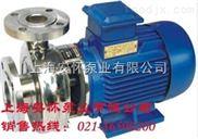 供应50LQF-22型不锈钢离心泵