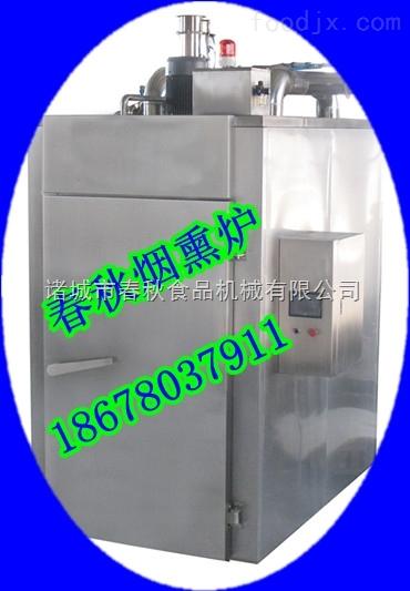 18678037911烟熏炉蒸煮烟熏炉台湾烤肠关键设备真空拌馅机价格