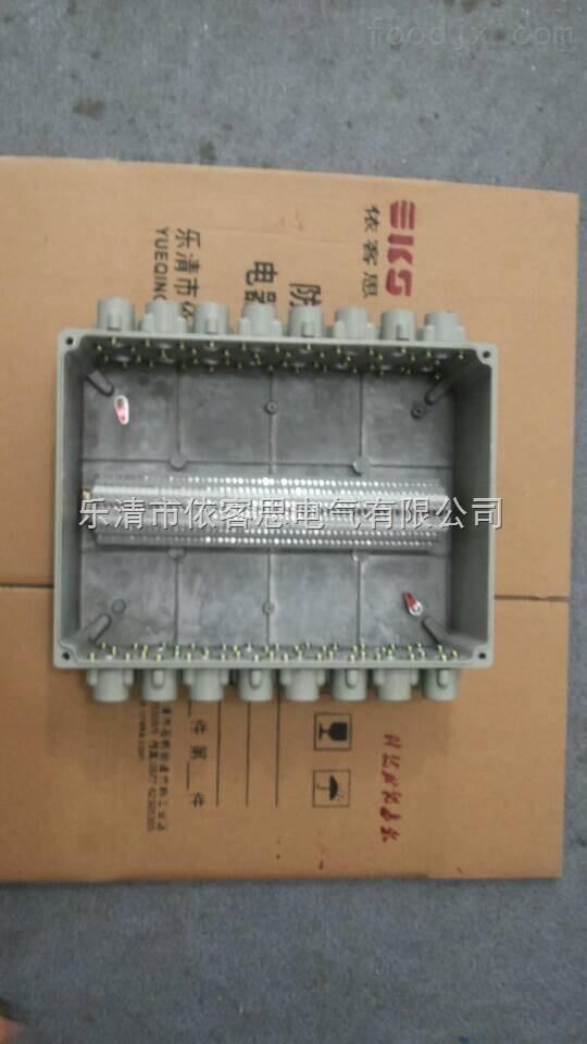 优质铸铝BJX-e-20/36防爆接线箱/增安型防爆接线箱