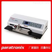 塑料薄膜摩擦系数测定仪 动静摩擦系数测试仪