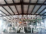 玉米加工-玉米加工设备-玉米糁加工设备