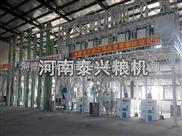 玉米加工设备-玉米加工成套设备-玉米深加工机械